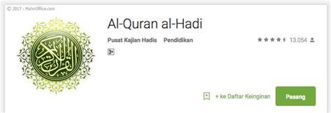 Indeks Al Quran Cara Mencari Ayat Al Quran Arkola downlod aplikasi al quran gratis untuk android terbaru