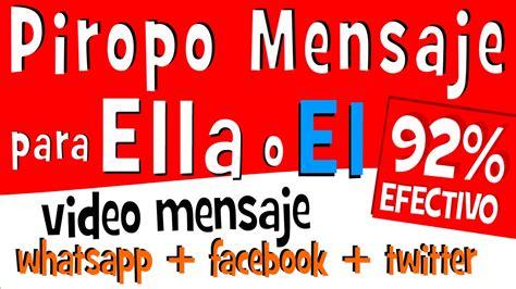 imagenes para whatsapp hombres sexis piropos de amor para mujeres y hombres para compartir en
