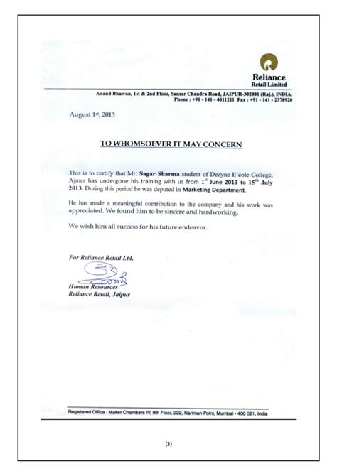 Letterhead For Certificate An Internship Project Report On Reliance Industries Limited