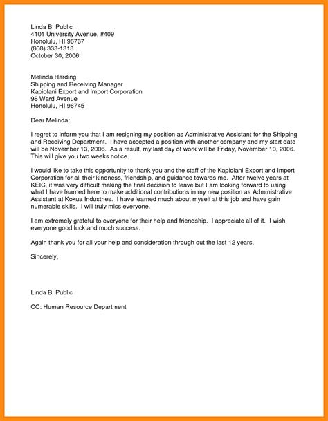 thank you letter to for 7 formal thank you letter format manager resume