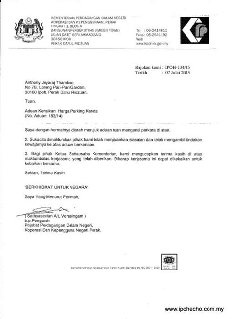 Complaint Letter About Hawkers Ipoh Echo Update On 100 Per Cent Parking Fee Hike