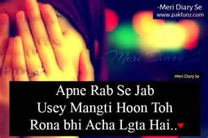 meri diary se images meri diary se new love quotes and status images for him