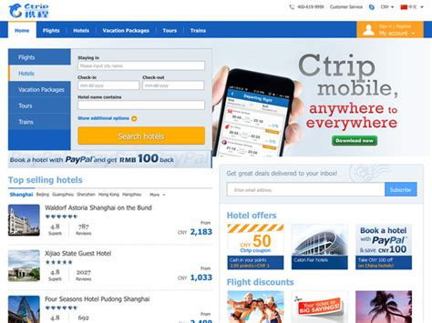 best airline ticket booking site image gallery airline booking