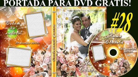 marcos psd graduacion plantillas psd floral para crear portada y etiqueta dvd