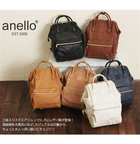 Neeshopimport Anello Backpack Pu Leather Premium Large At B1511 stock clearance anello japan pu leather casual backpack