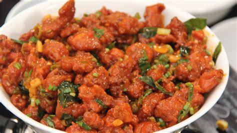 Chilli Chicken chilli chicken recipe dishmaps