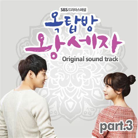 cho lyrics cho eun pop gasa kpop translation lyrics