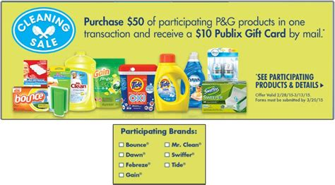 Sell My Publix Gift Card - does publix sell postage sts myideasbedroom com