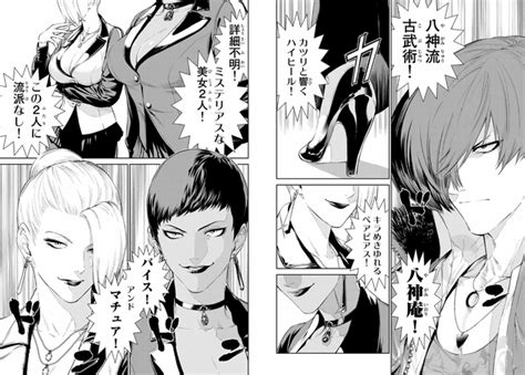new mangas crunchyroll quot the king of fighters quot kicks a new year
