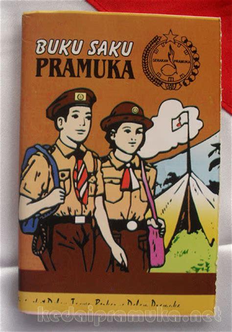 Buku Sku Siaga T1310 3 buku materi kedai pramuka kedai pramuka