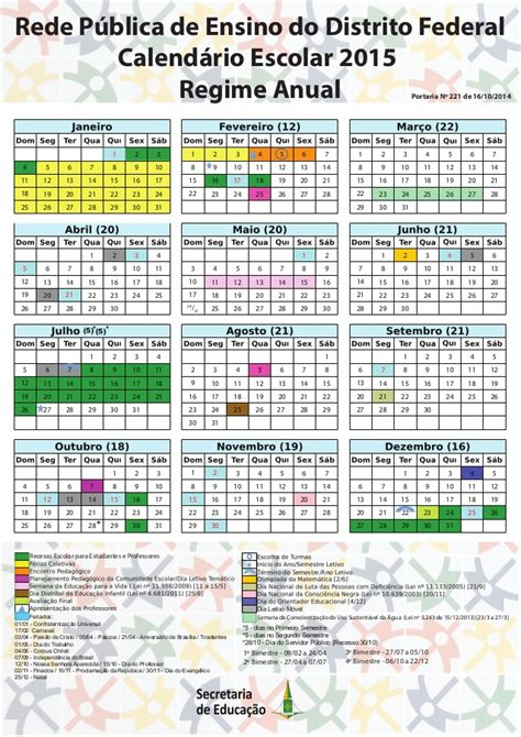 Calendario Da Lua 2015 Search Results For Calendrio Das Luas 2015 Calendar 2015