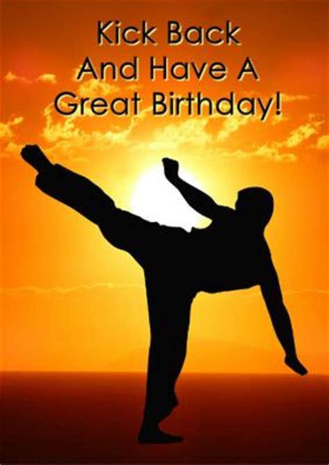 card creator sunset karate card cup542452_1519
