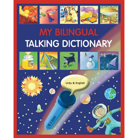 my bilingual book urdu books my bilingual talking dictionary urdu mantra lingua