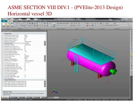 asme section vii office final ppt 7760835 final update