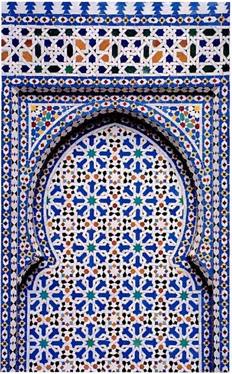 Islamic Artworks 14 an variation of the 8 pointed on this zellij
