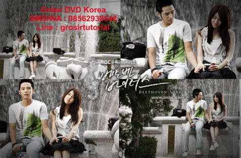film korea virus jual dvd beethoven virus sms wa 083144513778 grosir