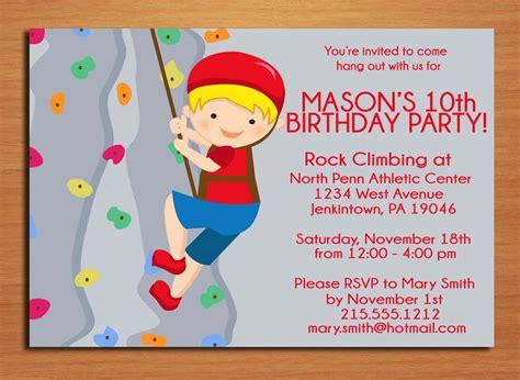 Birthday Invitation Cards Rock Climbing Boy Birthday Party By Sapphiredigitalworks