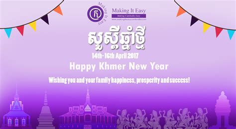 new year basic facts basic facts about khmer new year mie