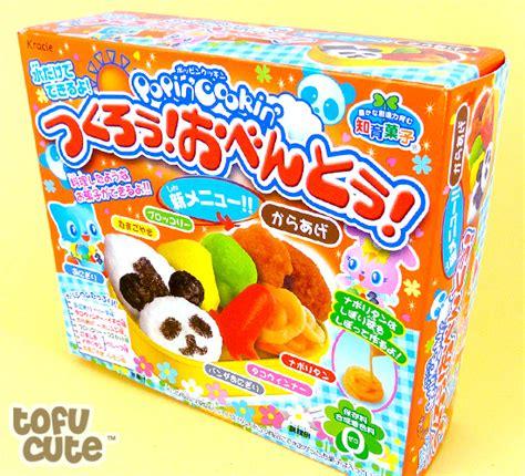 Kracie Popin Cookin Bento buy kracie popin cookin diy kit bento box at tofu