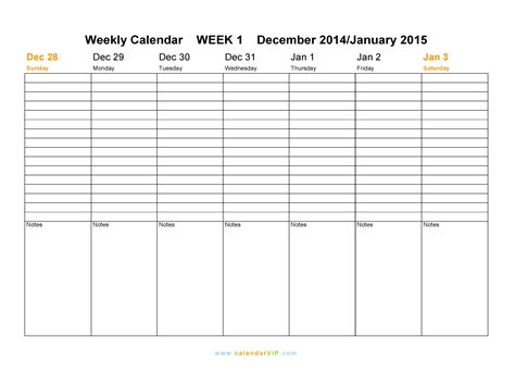 royalty free calendar 2016 week starts with sunday 207316111