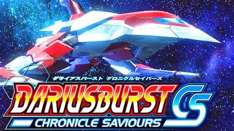 Dariusburst Chronicle Saviours dariusburst chronicle saviours sur pc