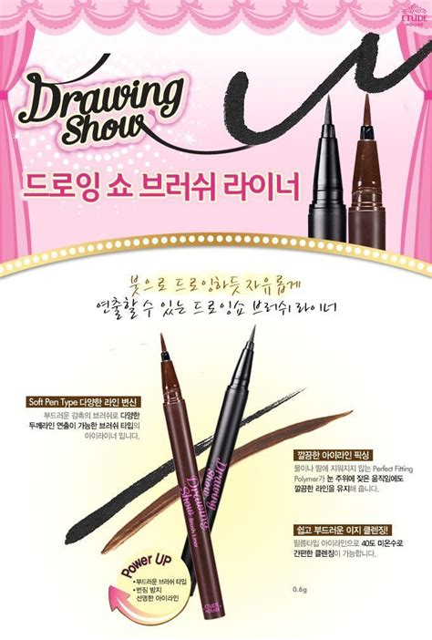 Drawing Show Brush Eyeliner etude house drawing show brush liner 0 6g