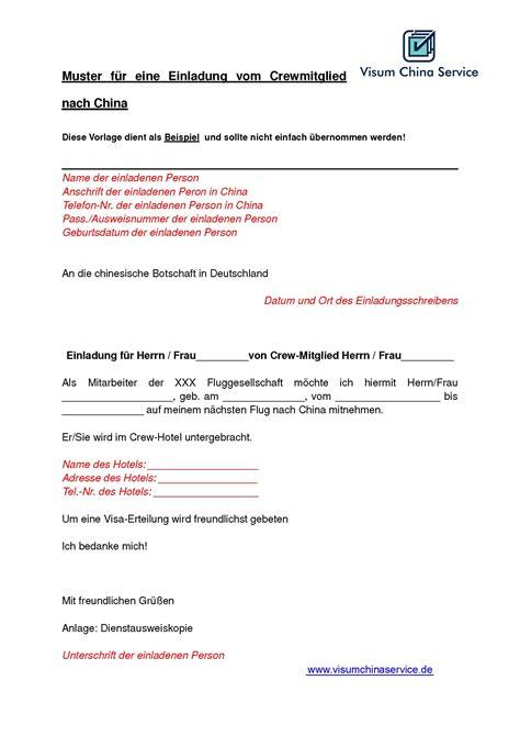einladungsbrief visum deutschland einladung vom crewmitglied f 252 r visum china service