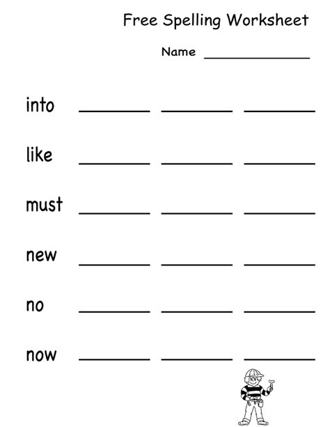 Education Worksheets by Free Educational Worksheets Activity Shelter