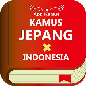 Kamus Pocket Jepang Best Of The Best app kamus jepang indonesia gratis apk for kindle top apk for kindle