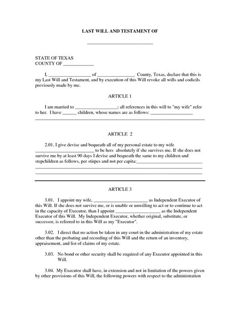last will and testament blank forms uk south africa simple see