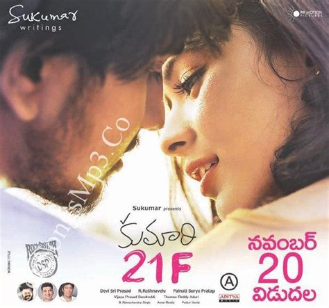 free download mp3 five minutes miss u love u kumari 21 f mp3 songs free download 2015 telugu songs