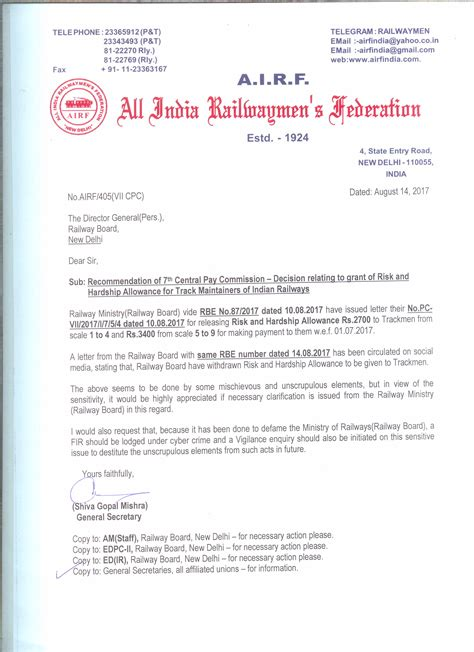 Hardship Letter Air Decision Relating To Grant Of Risk And Hardship Allowance For Track Maintainers Of Indian