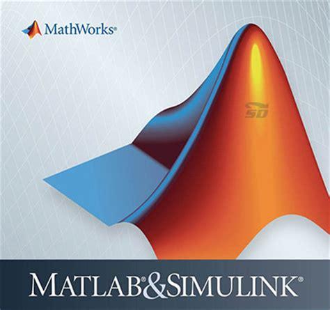 نرم افزار متلب 2016 (برای ویندوز) matlab r2016b windows