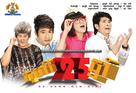 film comedy of the year celebrity picture blog best comedy movie of the year 2012