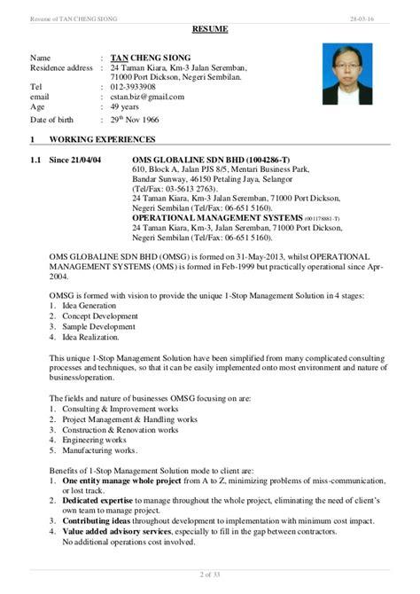 cs detail resume 28032016
