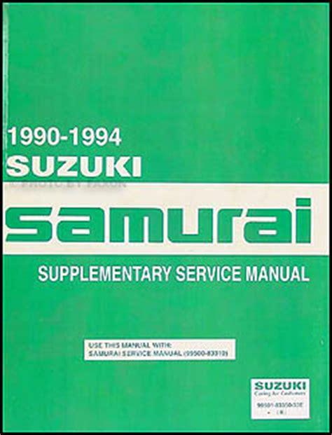 1994 1995 suzuki sidekick repair shop manual supplement original 1990 1995 suzuki samurai repair shop manual supplement original
