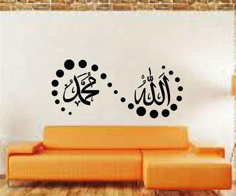 deco chambre islam