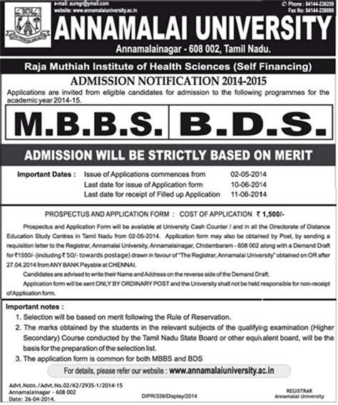 Annamalai Mba Course Code by 2014 M B B S B D S Admission At Annamalai