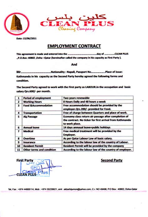 Labour Contract Letter Format Dibya Imagine Overseas