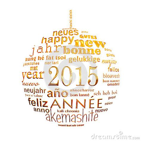 new year greeting word in 2015 new year multilingual text word cloud greeting card
