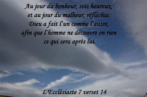 Les Vanités Dans L by L Eccl 233 Siaste 7 Verset 14 L Avenir Est Dans La Bible