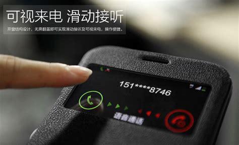 Nillkin Fresh Galaxy Mega 5 8 nillkin fresh serie inteligente de despertador caso de