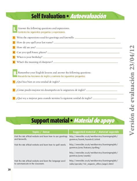 contesta las siguientes preguntas in english ingles i 2012