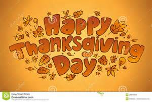 what day is thanksgiving 2016 happy thanksgiving day 2016 image