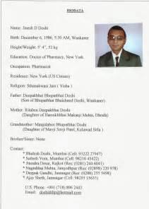 Resume Sample Biodata by Kumpulan Contoh Biodata Format Kata Kata Cinta Mutiara
