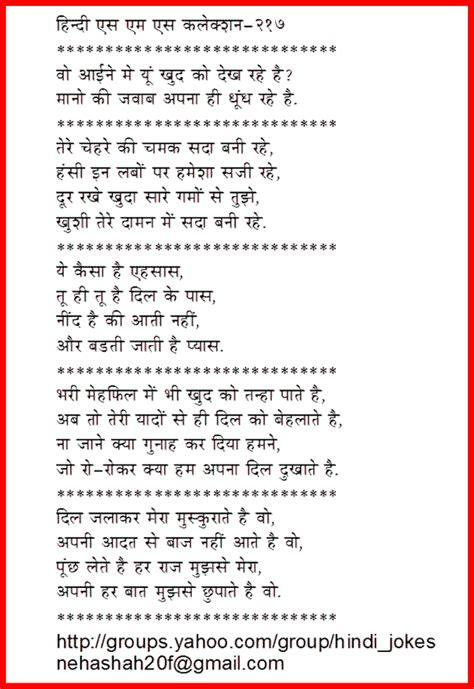 rude poems rude joke poems daily rachael edwards