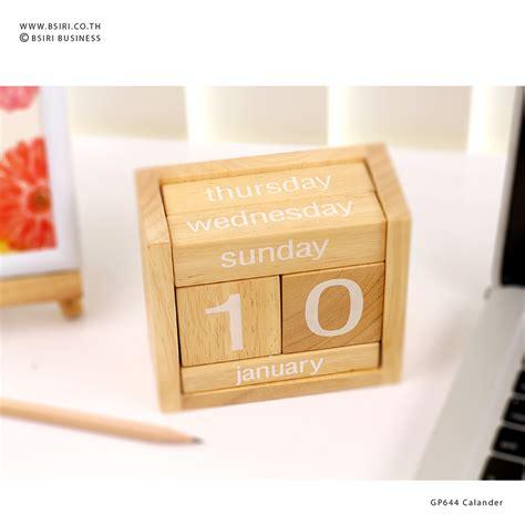 Calendar Blocks Calendar With Large Blocks Images