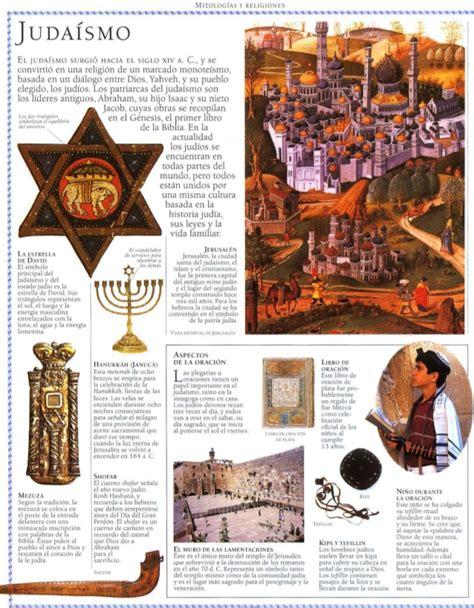 libro smbolo y simbologa en el libro ilustrado de los signos y s 237 mbolos