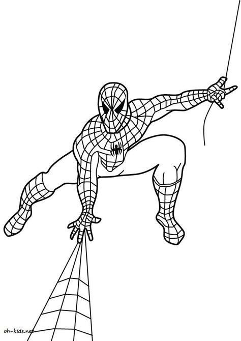 Photos Spiderman Coloriage
