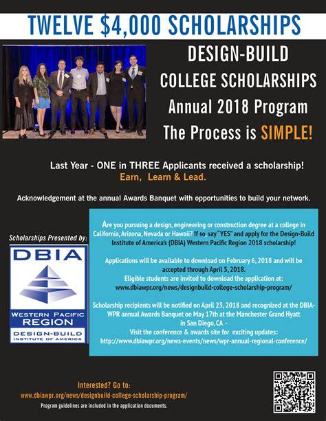 design management scholarship 2018 dbia wpr scholarship program design build institute